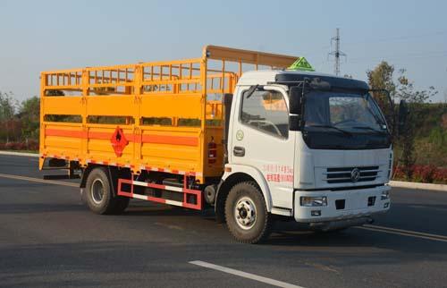 多利卡5米氣瓶運輸車
