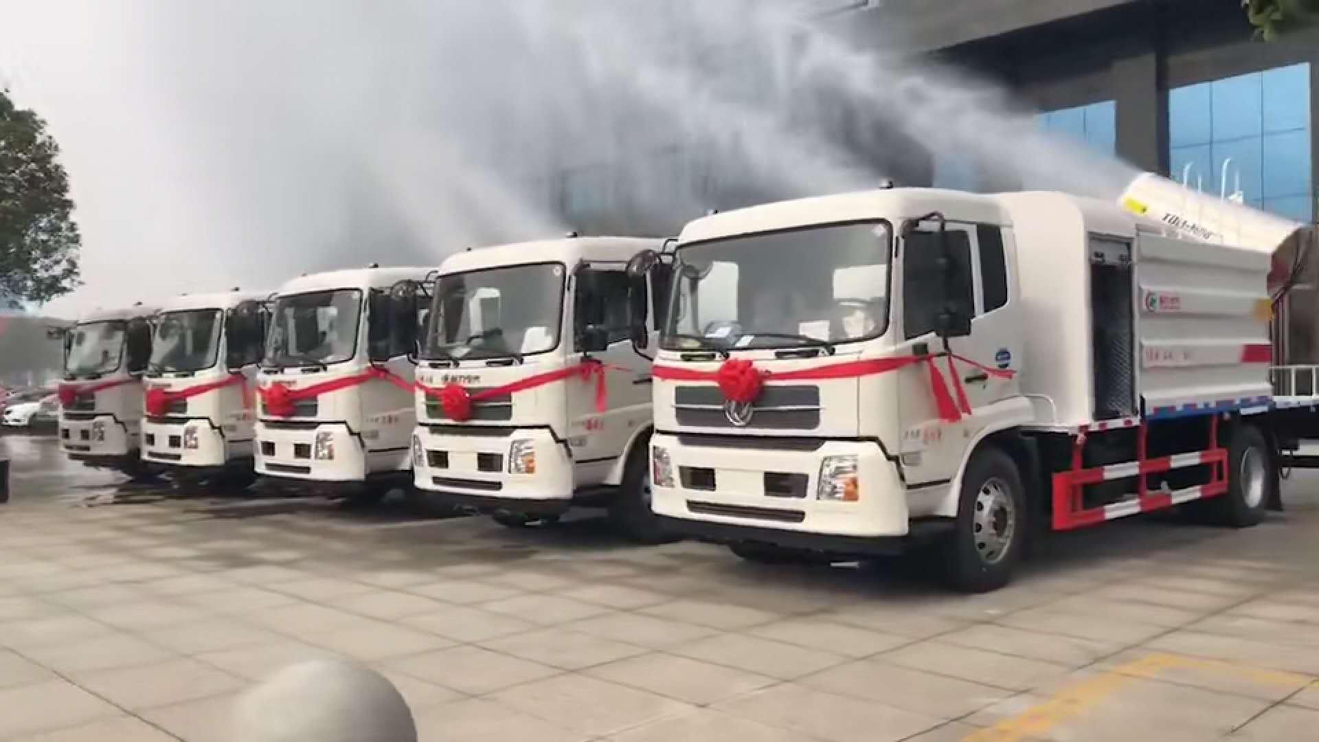 东风天锦100米雾炮车
