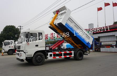 东风153勾臂垃圾车(16吨)