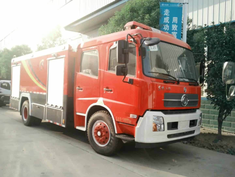 东风天锦消防车视频