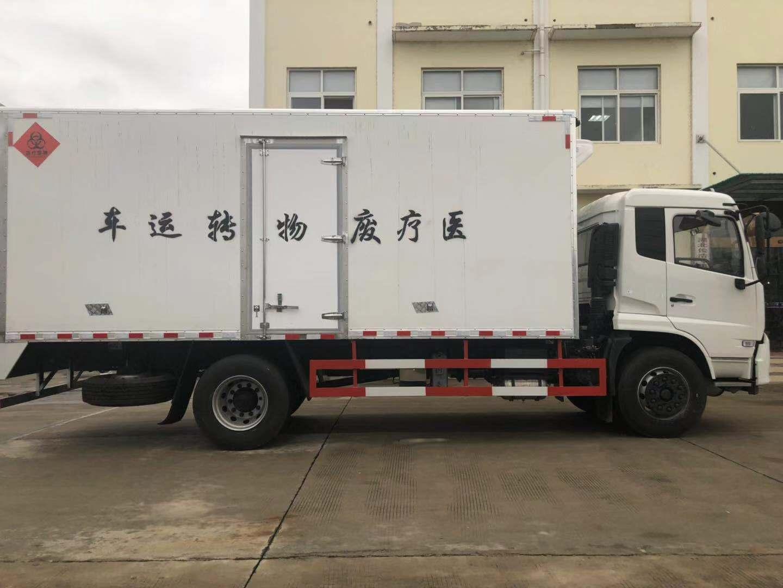 天錦醫療廢物運輸車