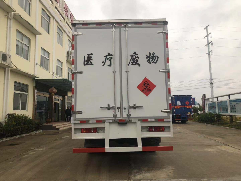 東風天錦醫療廢物運輸車