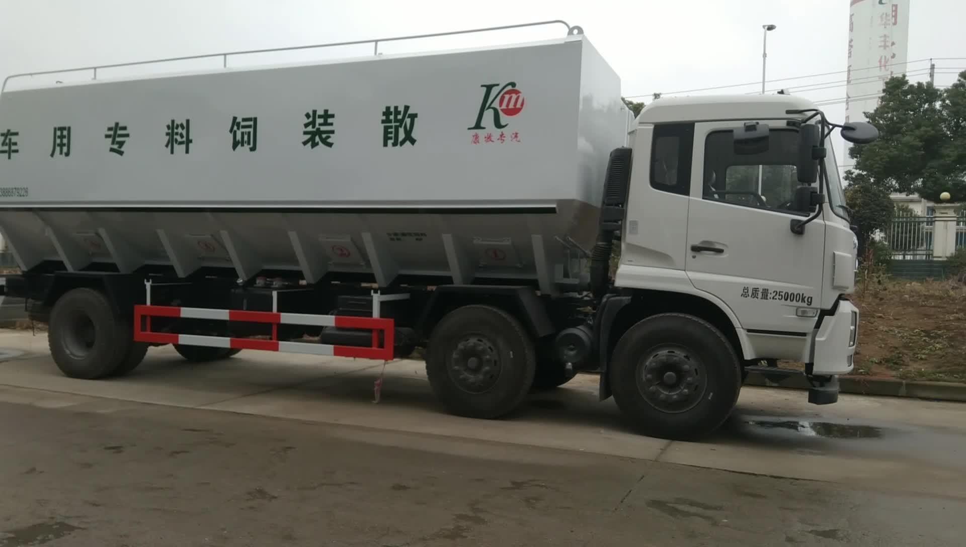 东风天锦散装饲料车视频