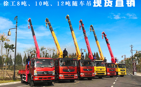 单桥6.3吨 8吨 ,后八轮12吨随车吊现车_随车吊视频