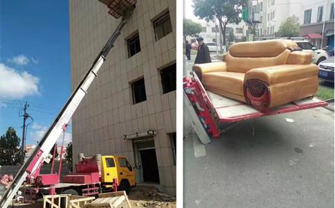 江铃28米高空作业搬运车视频_搬运车工作视频