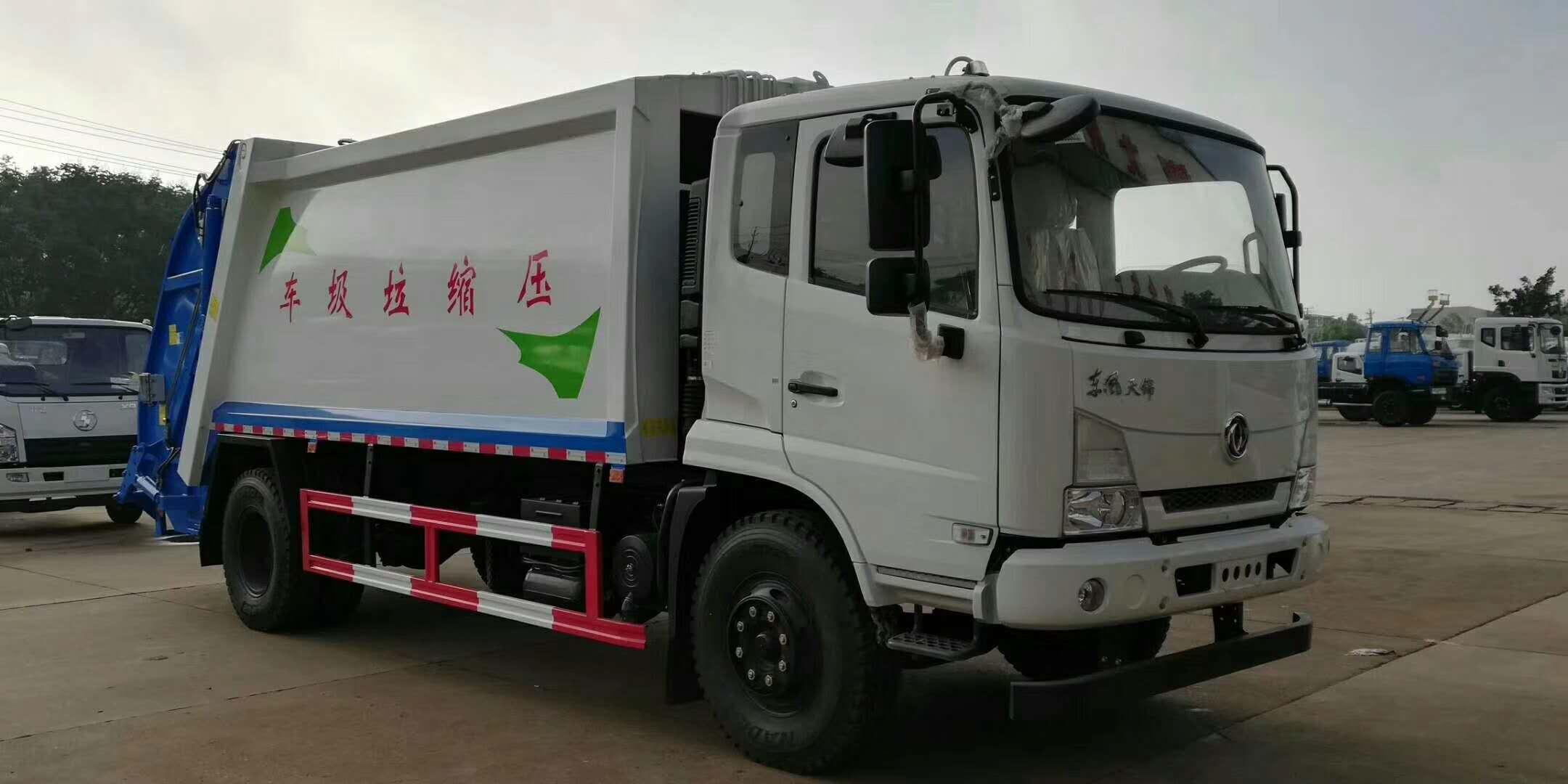 东风天锦压缩垃圾车配置加图片