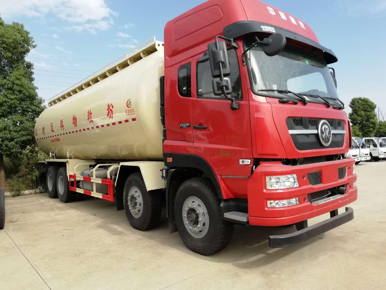 重汽45方散装水泥车价格43.8万视频