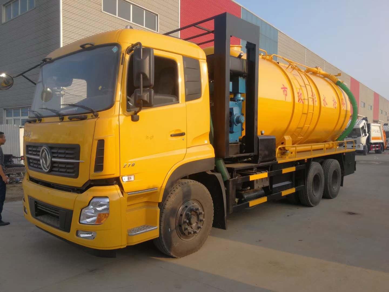 东风天龙康机270马力 21吨清洗吸污车图片