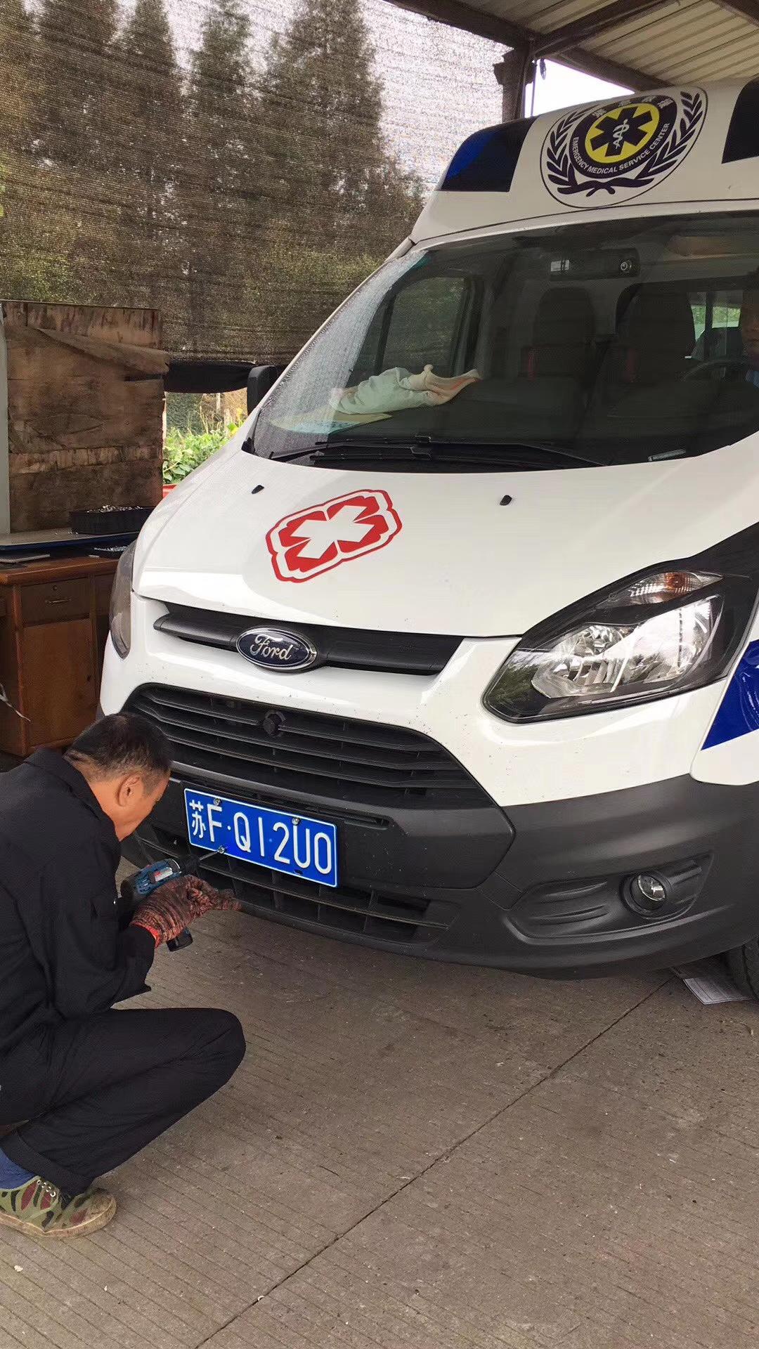 福特V362救护车厂家直销图片