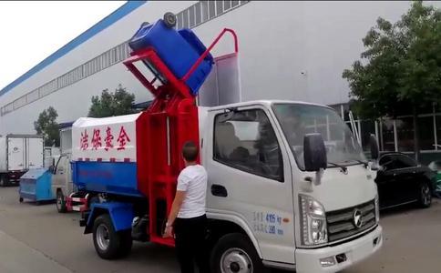 凯马蓝牌挂桶垃圾车操作视频