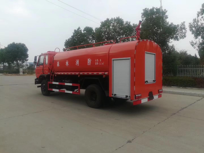 東風4驅消防灑水車圖片