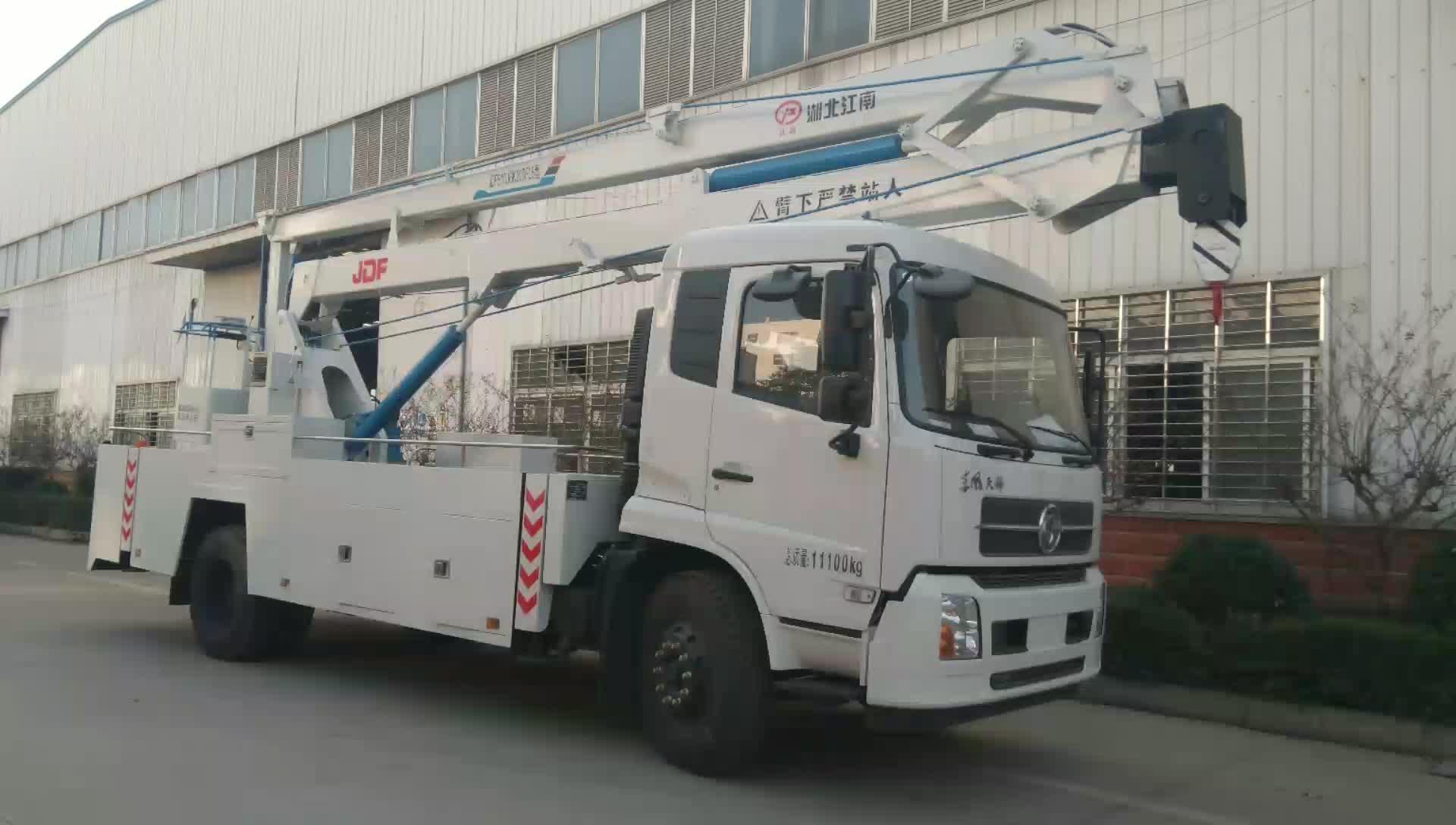 东风天锦高空作业车视频