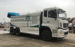 东风天龙抑尘车,15吨水80米喷雾射程