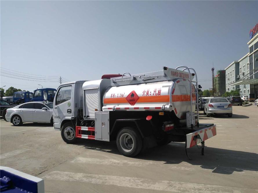 東風多利卡藍牌小型加油車1.5噸圖片