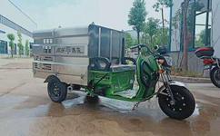 電動三輪式的灑水車