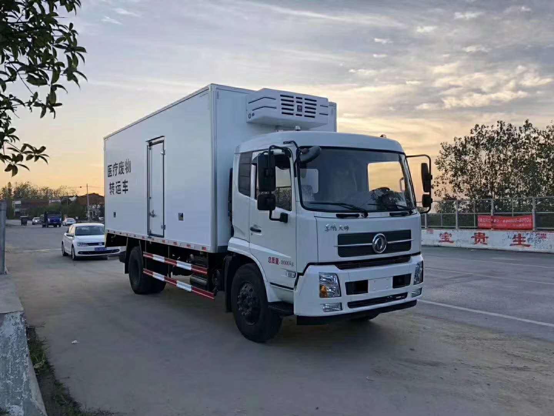 6吨医疗废物运输车带杀毒装置废液溢漏箱多少钱