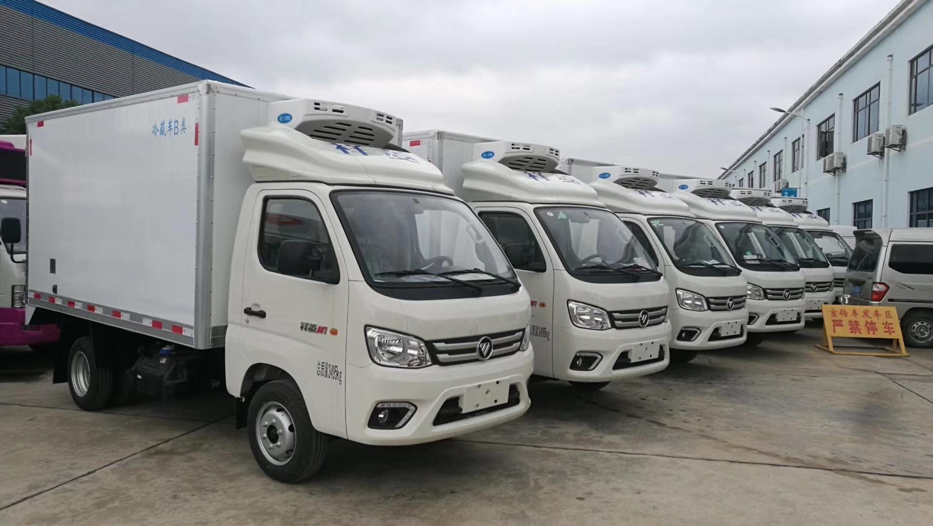 全新国五小型厢式冷藏车价格五万元厂家年底现车大促销