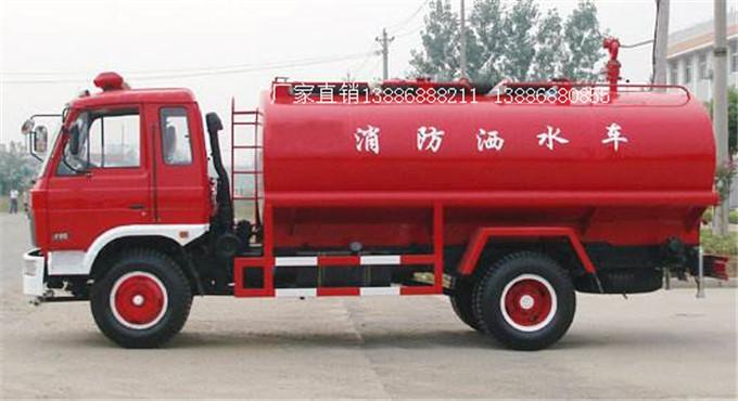 东风10吨消防洒水车2