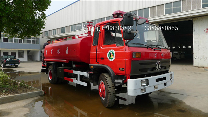 东风10吨消防洒水车1