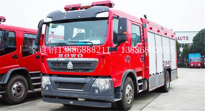 重汽豪沃5吨水罐消防车