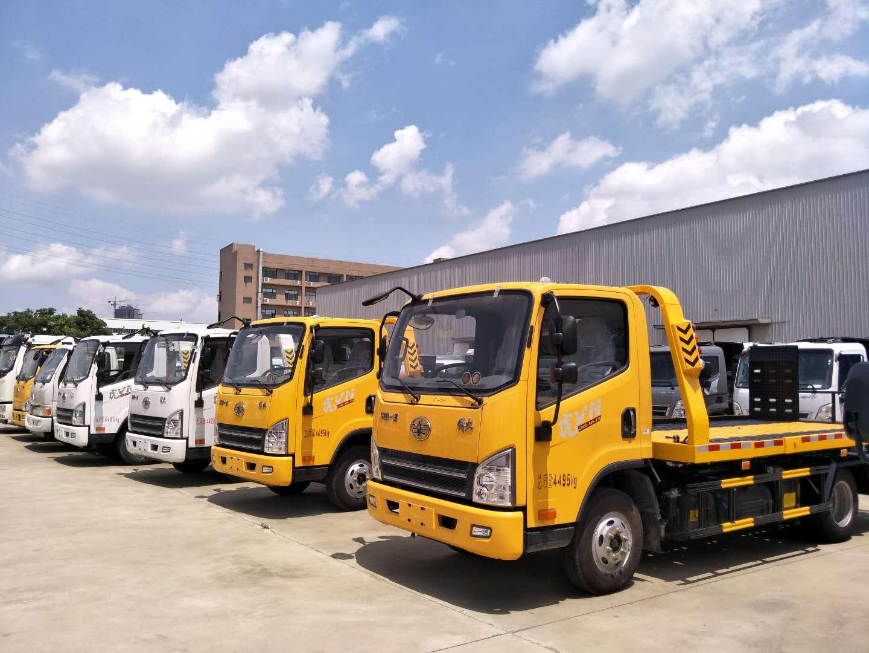 云南罗平3-10吨解放平板道路清障车厂家批发价格10万起