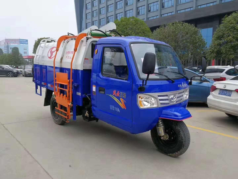 最便宜最實用的的三輪4方掛桶自卸垃圾車