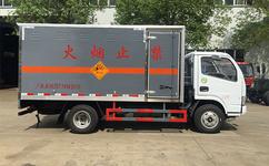5吨危险品箱式运输车公告以及图片展示