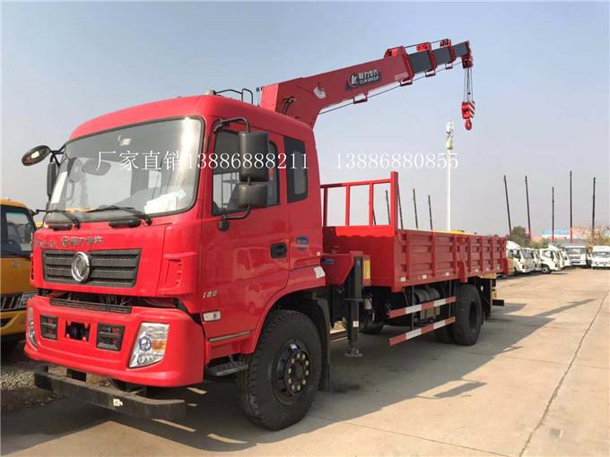 程力8吨4节臂随车起重运输车