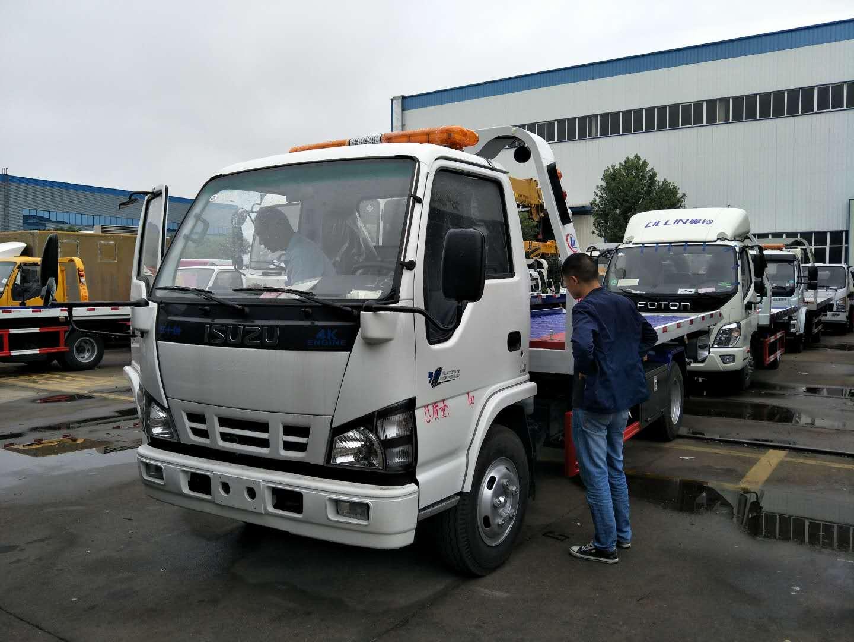 甘肃西峰市一拖二五十铃平板清障车厂家仅售16.8万起