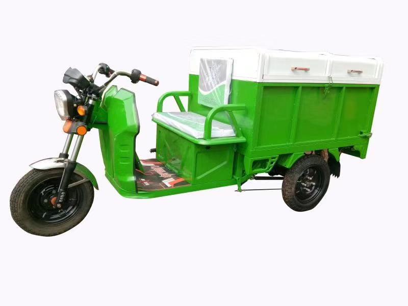 电动三轮垃圾车批发价格