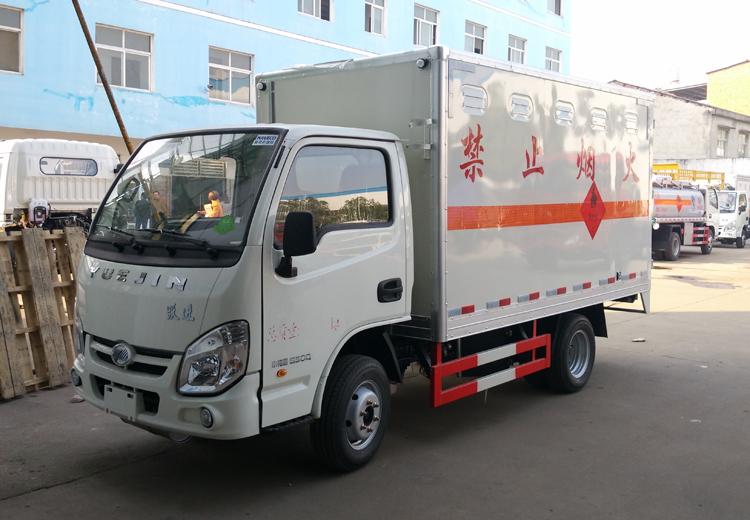跃进小福星易燃气体厢式运输车(汽油)