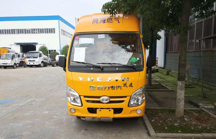 跃进易燃气体厢式运输车(柴油版)