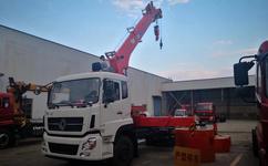 天龙后八轮康明斯270发动机,配广林14吨6节臂