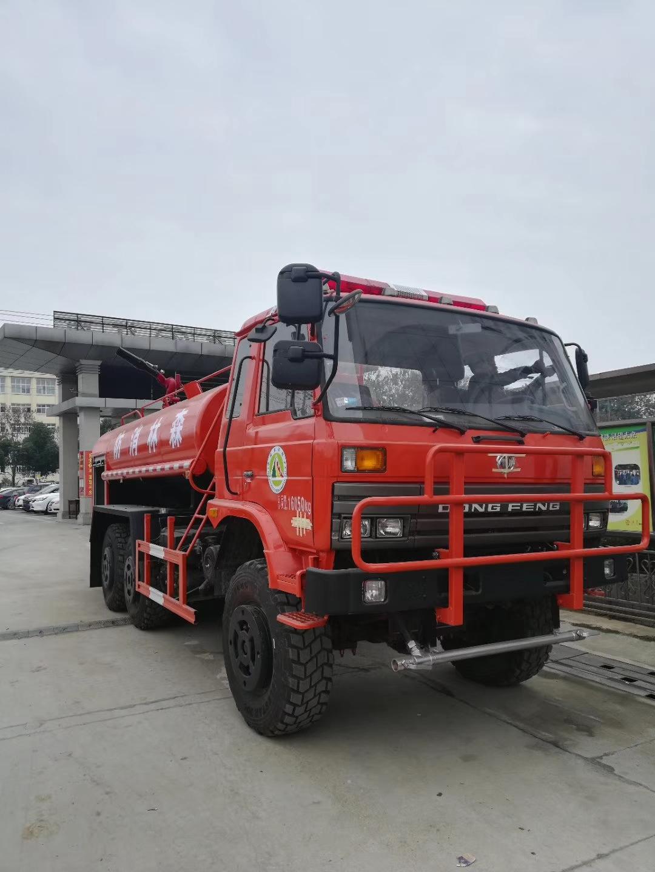 森林消防洒水车图片