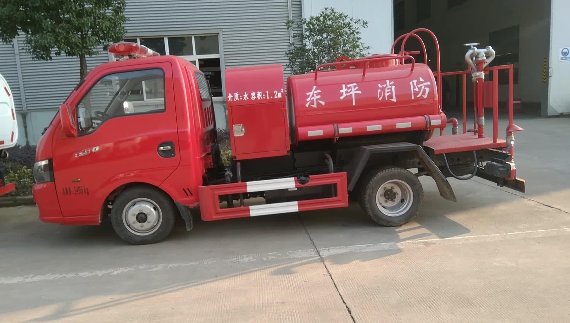东风图逸小型消防车视频