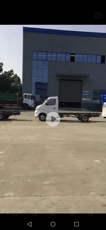 1-9类危险品运输车视频
