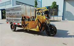 电动三轮式洒水车有什么用途