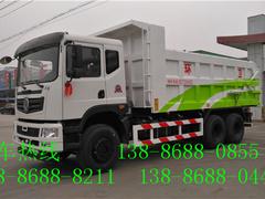 国六勾臂垃圾车-国六排放标准发动机技术普及