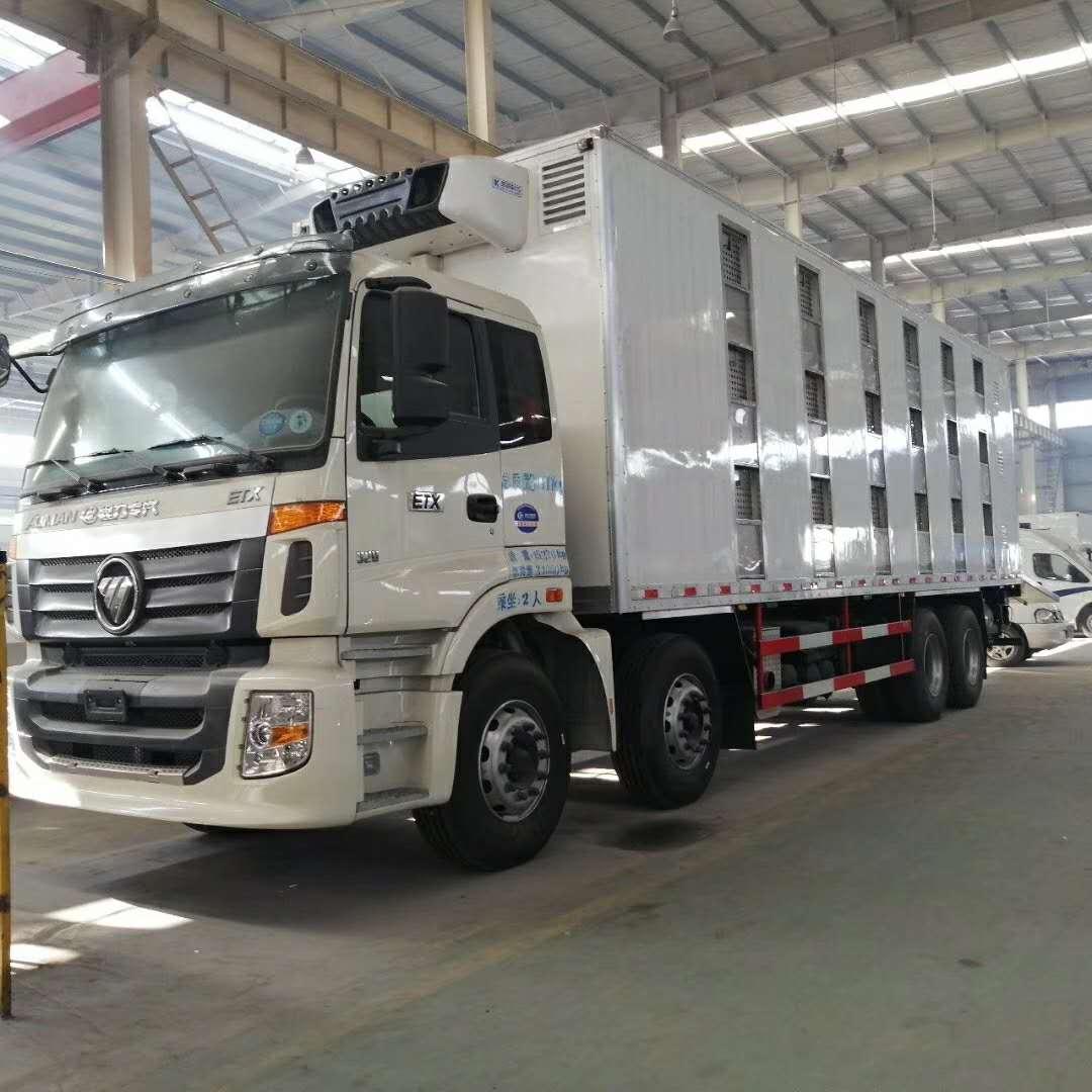 9.6米生猪运输车