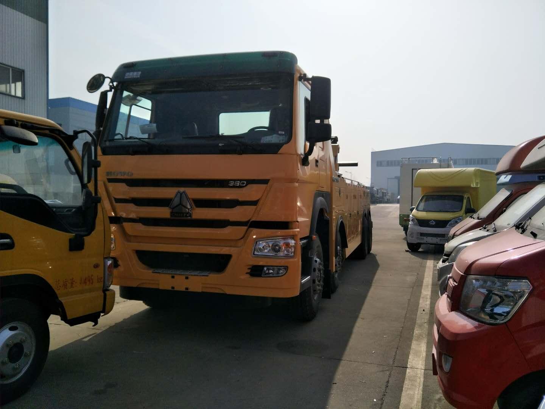 30吨重汽豪沃拖吊联体清障车厂家