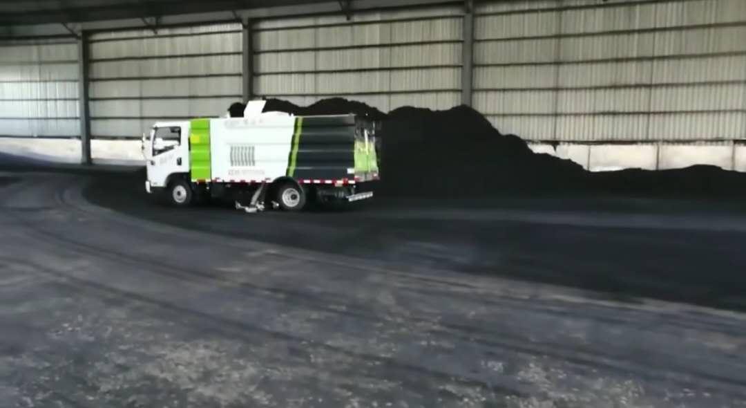 吸尘车煤厂实际工作视频