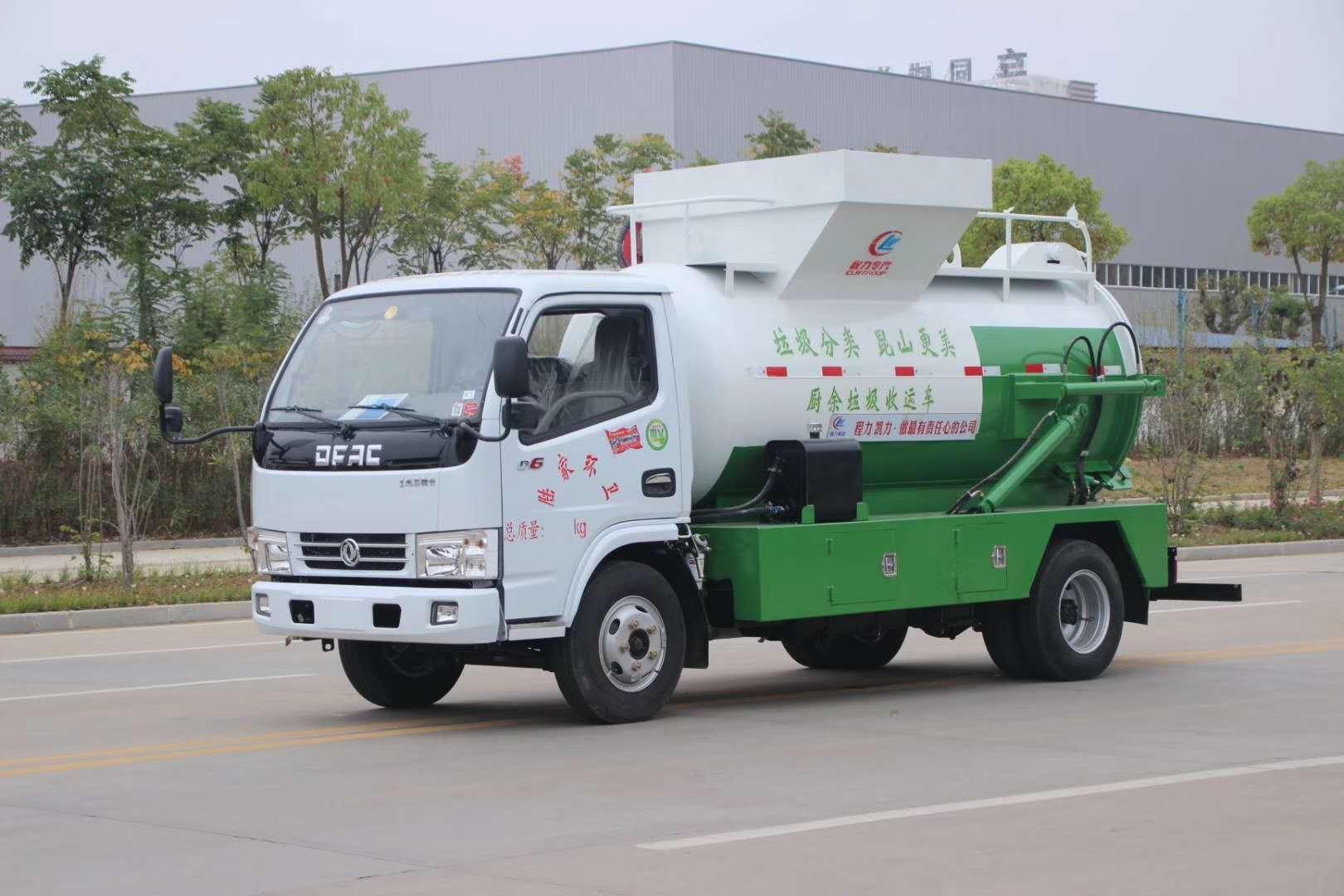 东风小多利卡5方餐厨垃圾车
