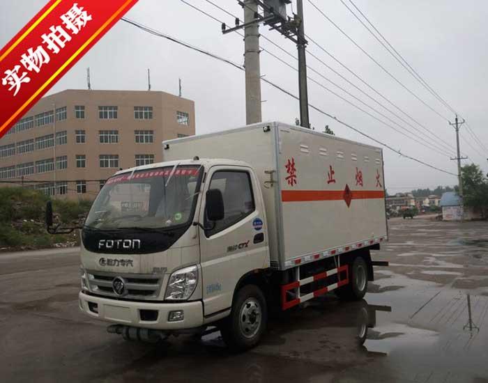福田奥铃黄牌5米2易燃气瓶厢式运输车