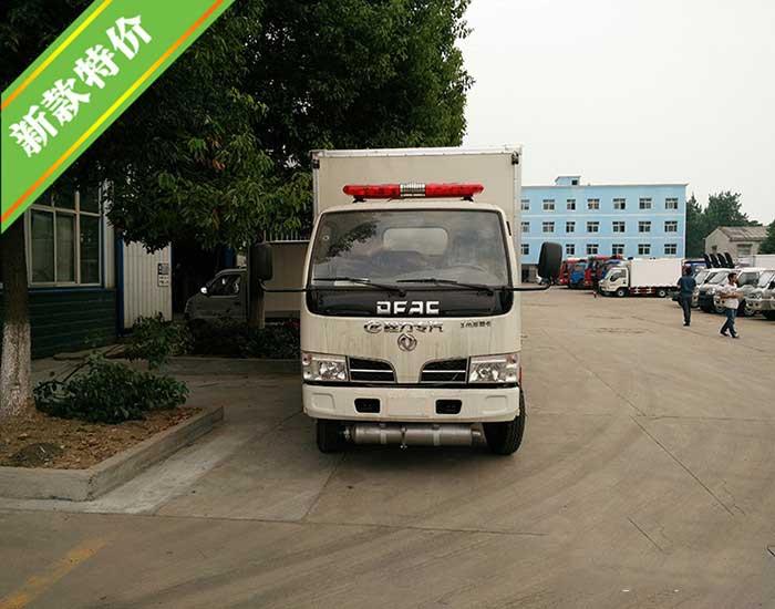 东风蓝牌4米2易燃气瓶厢式运输车