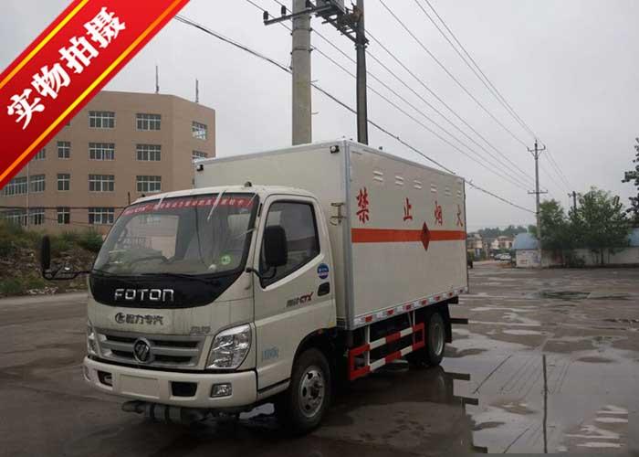 福田黄牌4米2易燃气瓶厢式运输车