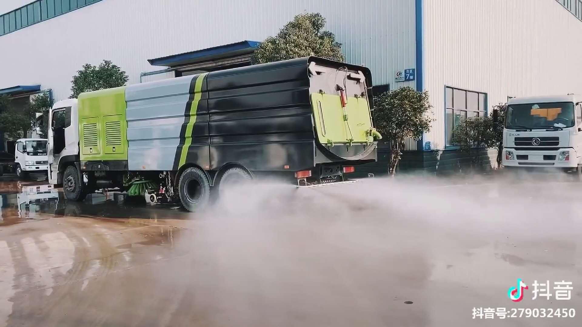 东风天龙洗扫车工作视频