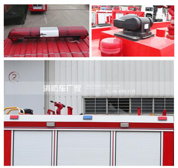 消防车电器设备