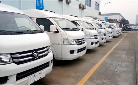 福田面包式冷藏車食品冷藏運輸車價格視頻