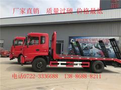 8吨、10吨、12吨、15吨、18吨拖挖机平板运输车多少钱?