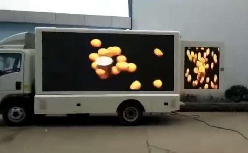 豪沃轻卡!蓝牌LED宣传车效果视频视频